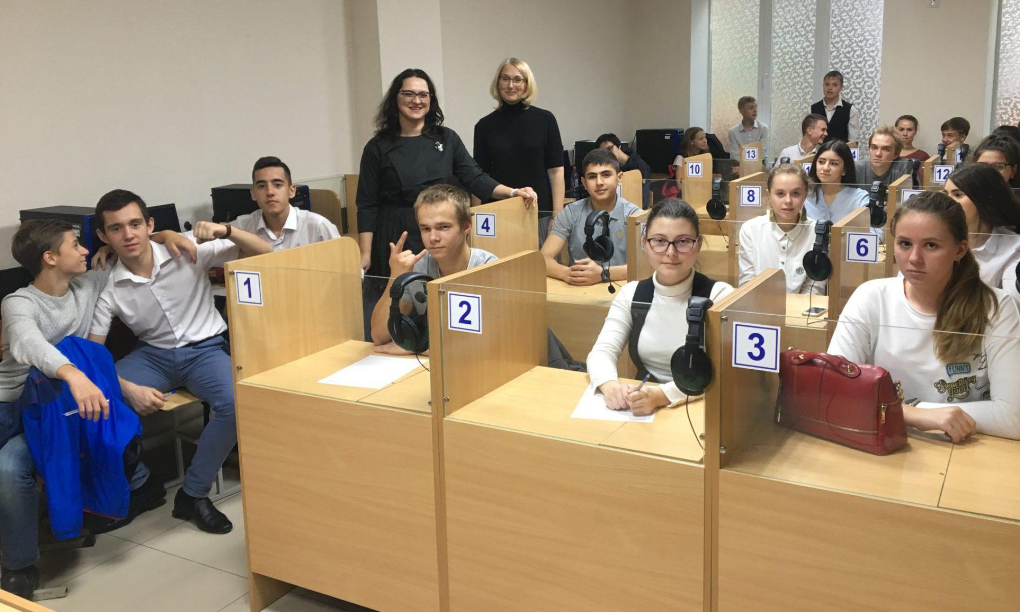 lingvoSchool